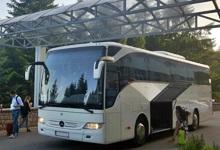 autocar 45 locuri